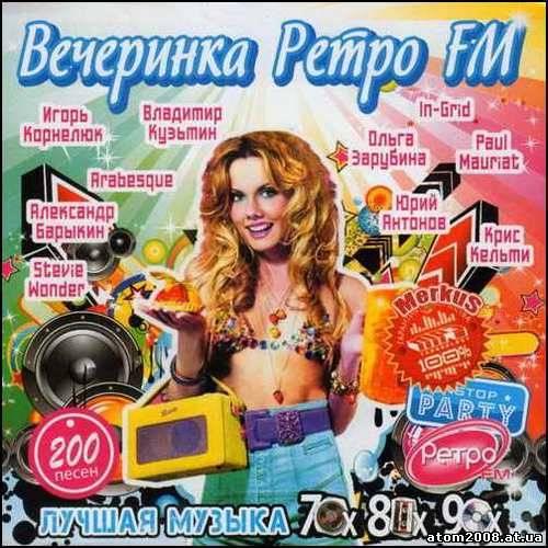 disco хиты 80 90 download: